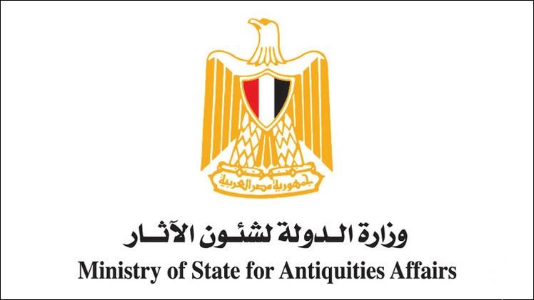وزارة الدولة لشئون الآثار المصرية
