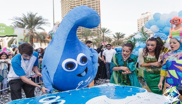 مهرجان الشارقة المائي