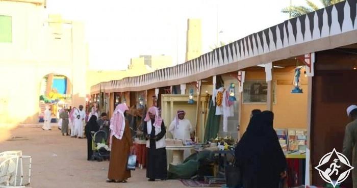 مهرجان الخرج سياحة وتراث