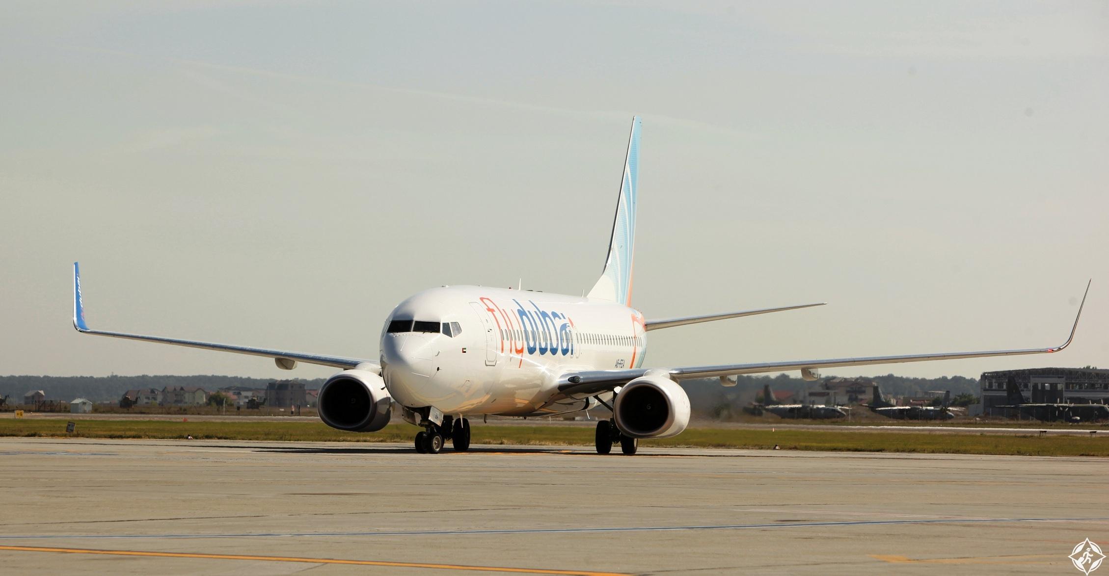 flydubai aircraft فلاي دبي