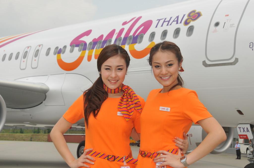 تاي سمايل تايلاند