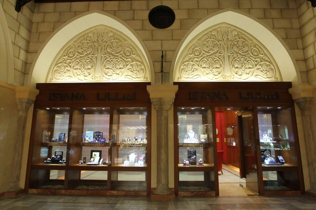افتتاح بوتيك استانا في منتجع فور سيزونز دبي