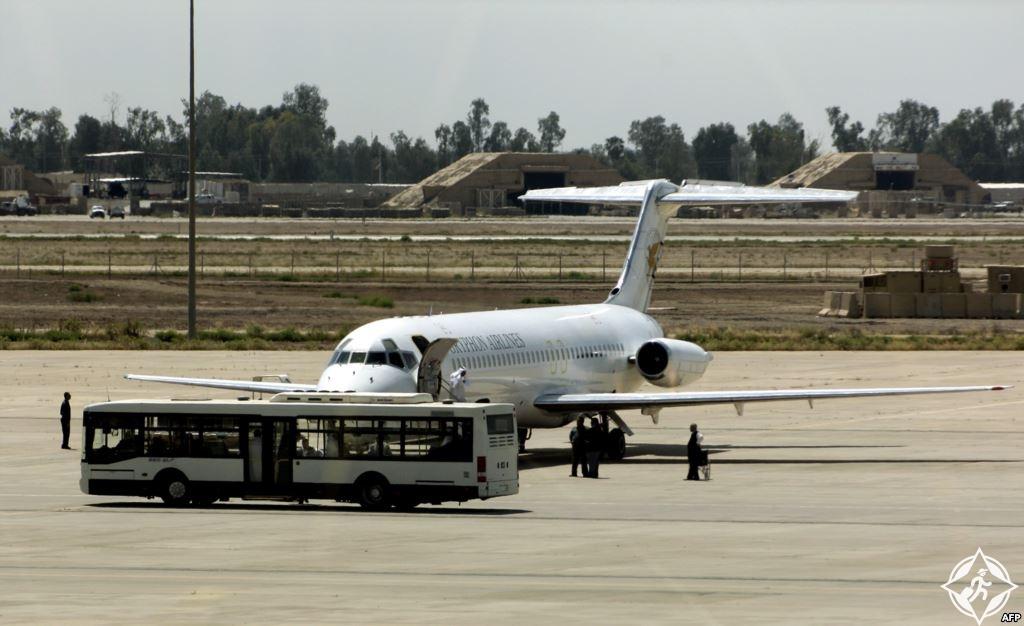 مطار بغداد الدولي العراق