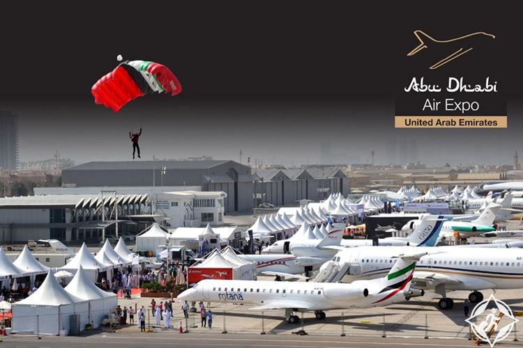 معرض أبوظبي للطيران Abu Dhabi Air Expo