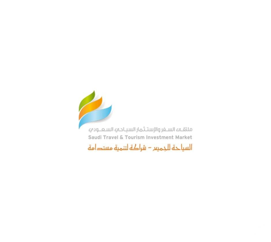 ملتقى السفر والاستثمار السياحي السعودي 2015
