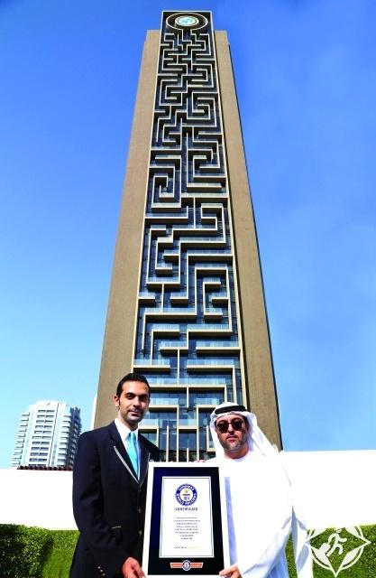 ميز تاور دبي أكبر متاهة عمودية ، جينيس للأرقام القياسية