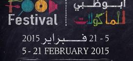 أبوظبى للسياحة والثقافة تطلق أول مهرجان للمأكولات المتجولة