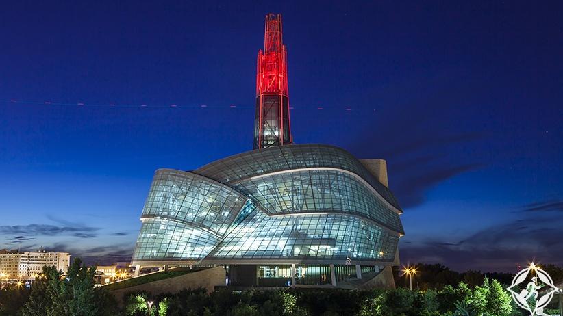 المتحف الكندي لحقوق الإنسان – وينينج- كندا