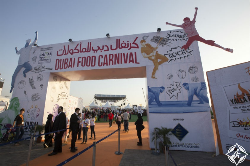 Dubai Food Carnival كرنفال دبي للمأكولات 2015