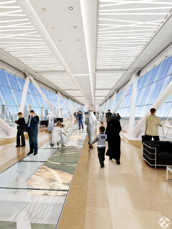 Dubai Frame إطار دبي