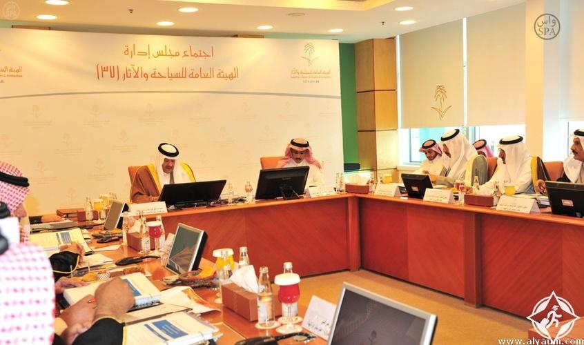 اجتماع الهيئة العامة للسياحة والآثار