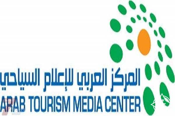 العربي للإعلام السياحي