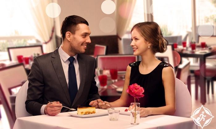 عروض عيد الحب في فندق رمادا داون تاون دبي
