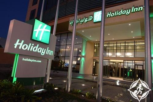 فندق هوليداي إن جدة غيت أواي