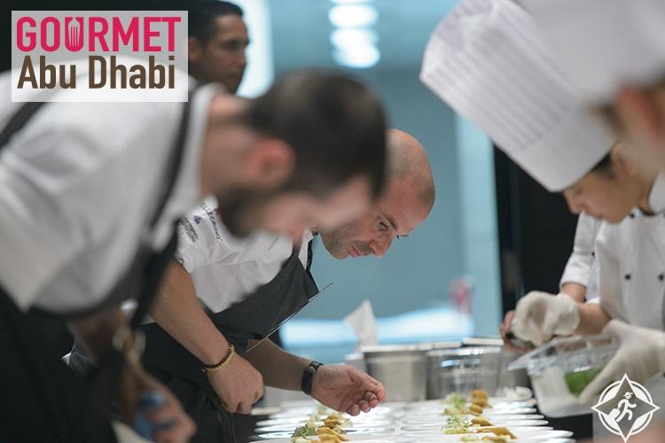 فنون الطهي ابوظبي 2015