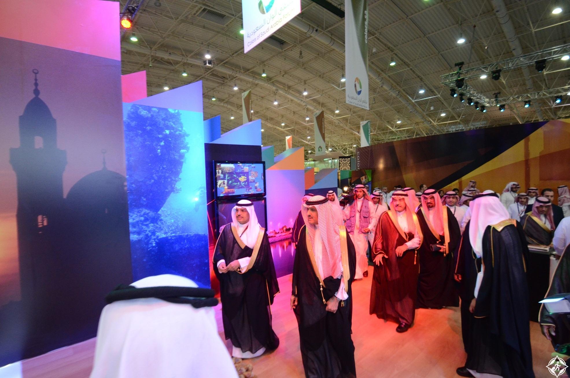 معرض ألوان السعودية