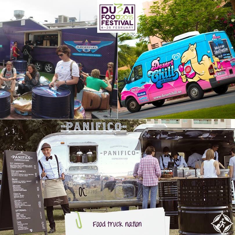 مهرجان دبي للمأكولات 2015