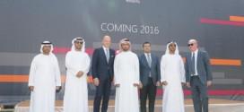 """افتتاح فندق """"ألوفت العين"""" في مشروع استاد هزاع بن زايد عام 2016"""