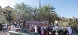 7 فعاليات ممتعة في دبي خلال شهر مارس