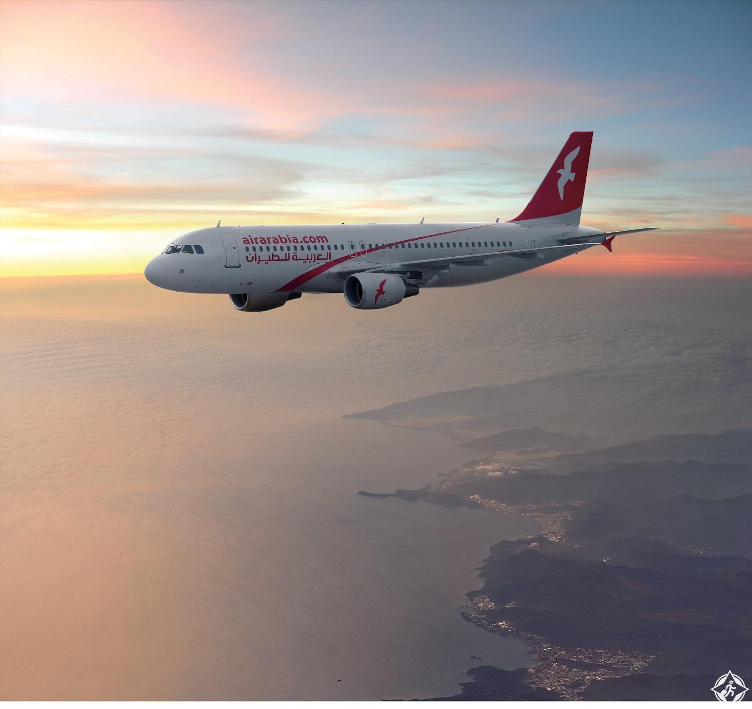 Air Arabia العربية للطيران