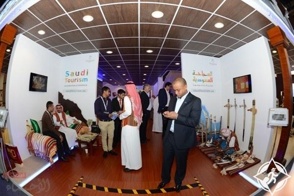 الجناح السعودي بسوق السفر العربي