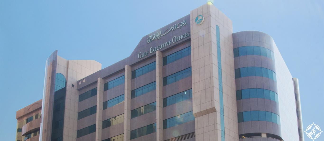 مجموعة فنادق الخليج