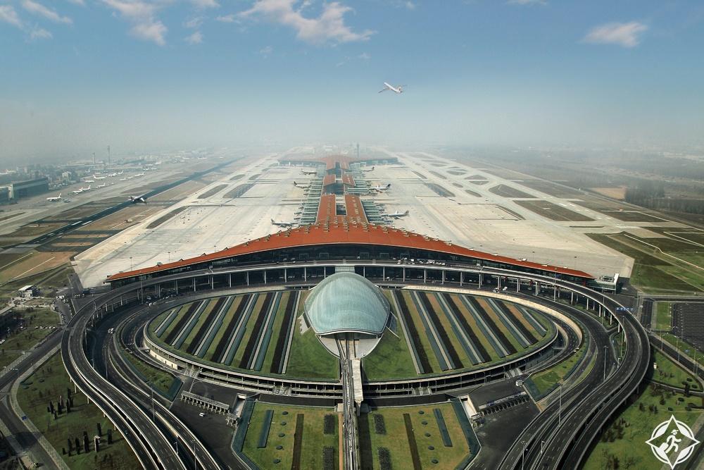 مطار العاصمة بكين الدولي