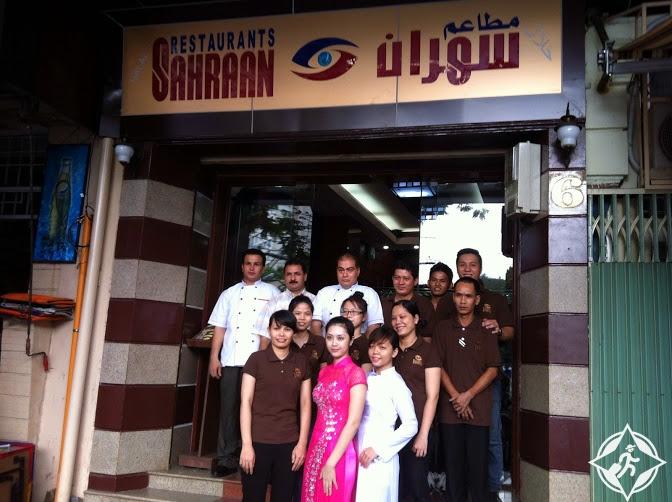 مطاعم سهران sahraan restaurants
