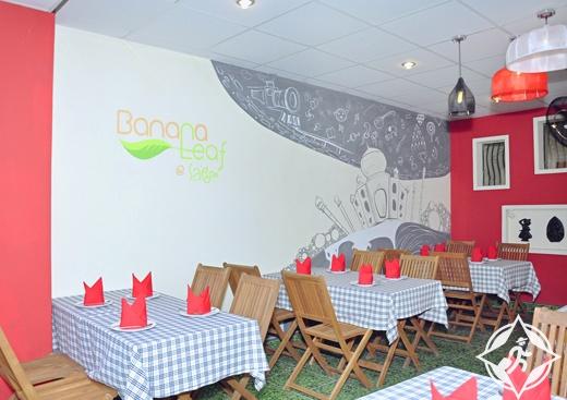 مطعم حلال فيتنام، بانانا ليف banana leaf restaurant