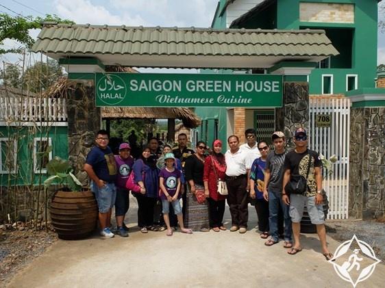 مطعم سايغون غرين هاوس Saigon Green House