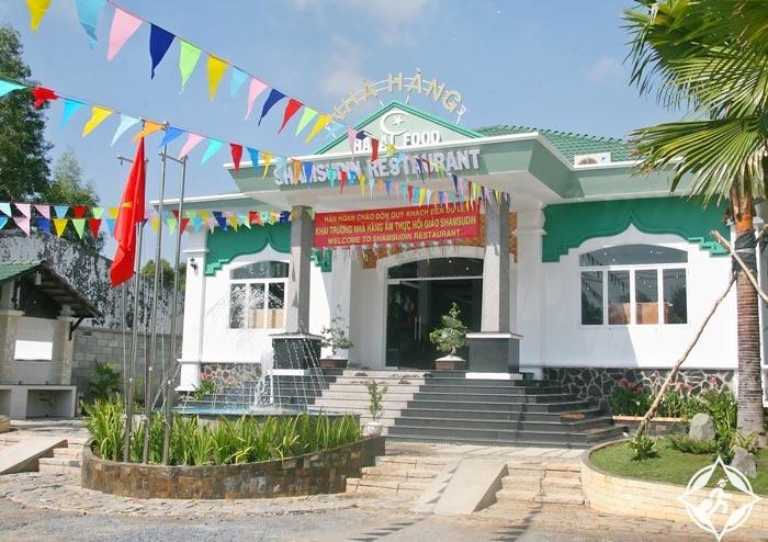 مطعم كداي شمس الدين سايغون فيتنام