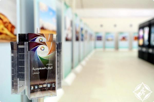 معرض ألوان السعودية في المدينة المنورة