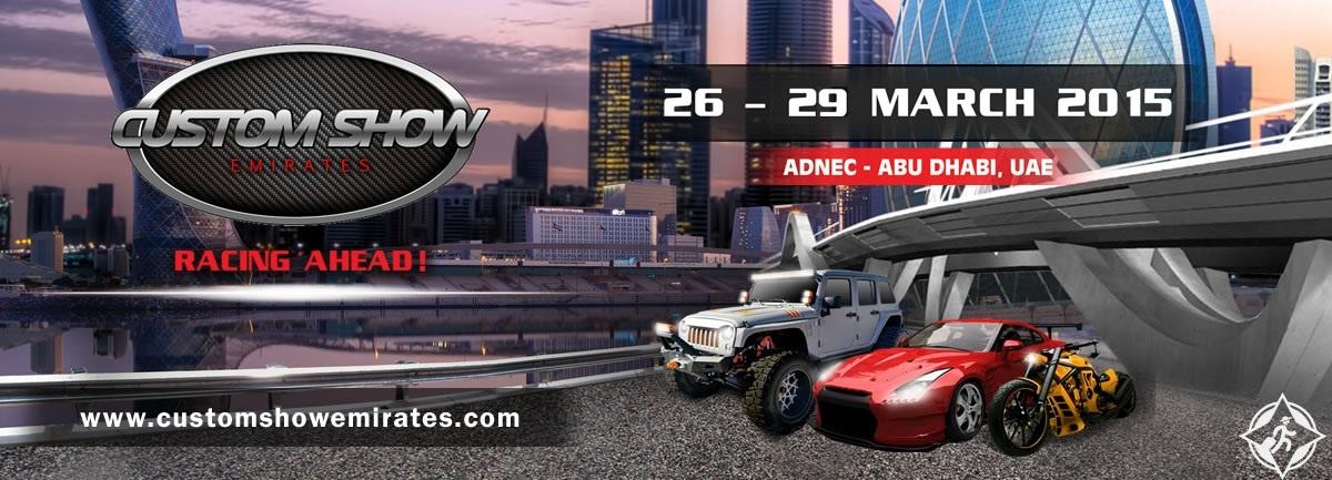 مهرجان السيارات أبوظبي