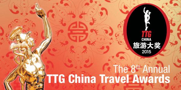 الخطوط القطرية تنال جوائز تي تي جي ترافل الصينية