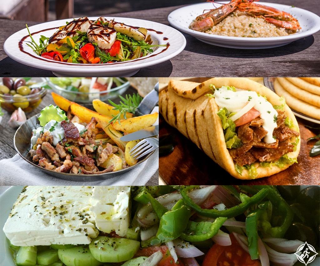 المطبخ اليوناني