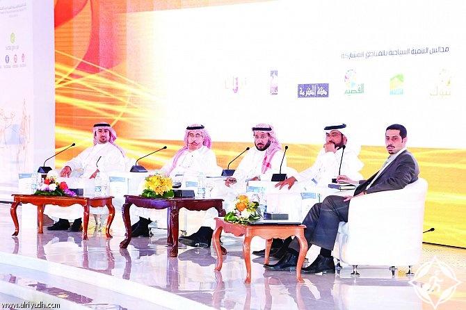 جلسات ملتقى السفر والاستثمار السياحي السعودي 2015