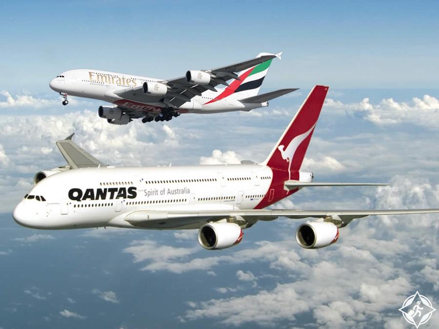 طيران الإمارات و كوانتاس