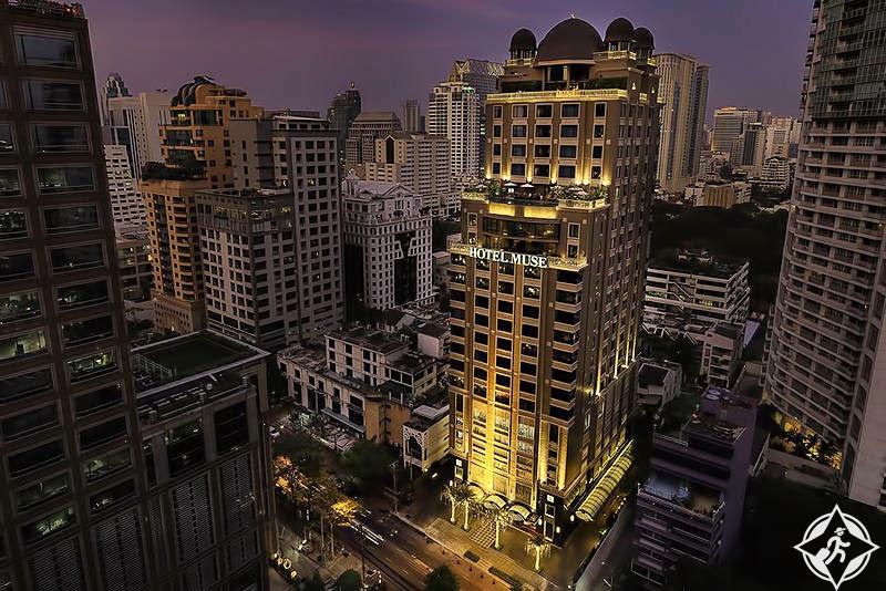 فندق ميوز بانكوك لانغسوان - مجاليري كوليكشن