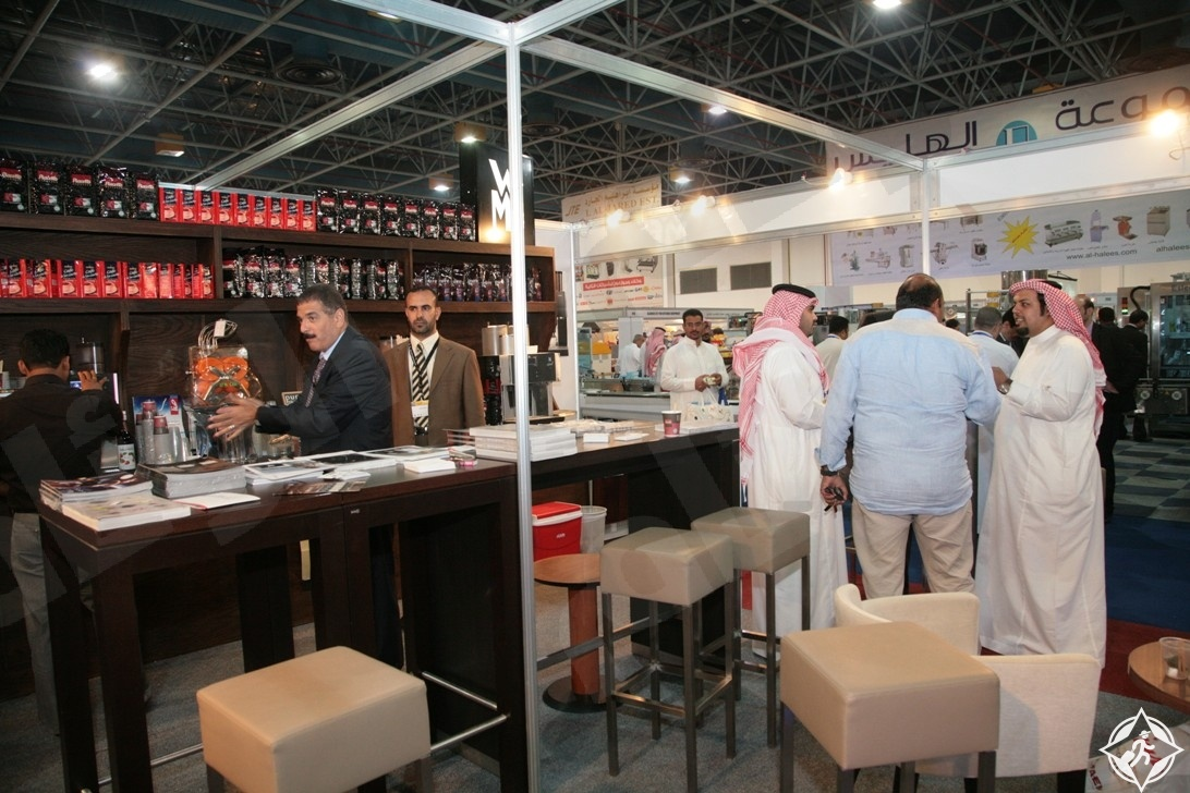 معرض المأكولات والفنادق والضيافة السعودي