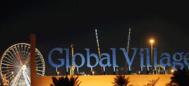 القرية العالمية تقدم برنامجاً احتفالياً في ختام الموسم التاسع عشر