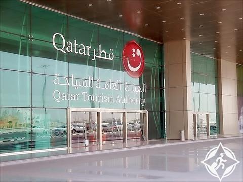 السياح السعوديين في قطر
