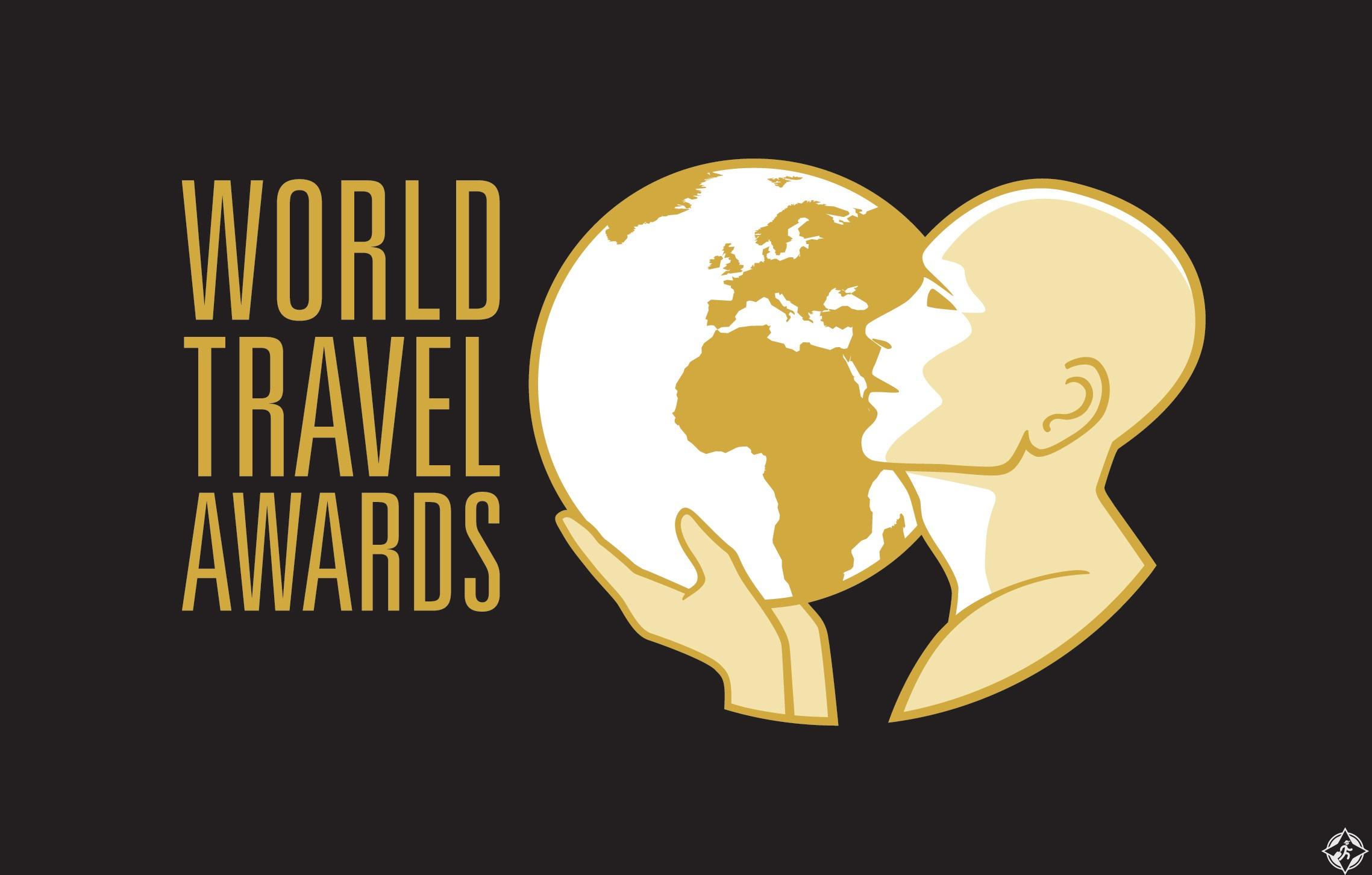 جوائز السفر العالمي لمنطقة الشرق الأوسط