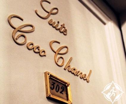 شانيل فندق ريتز باريس