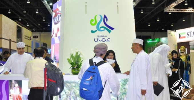 عمان في سوق السفر العربي