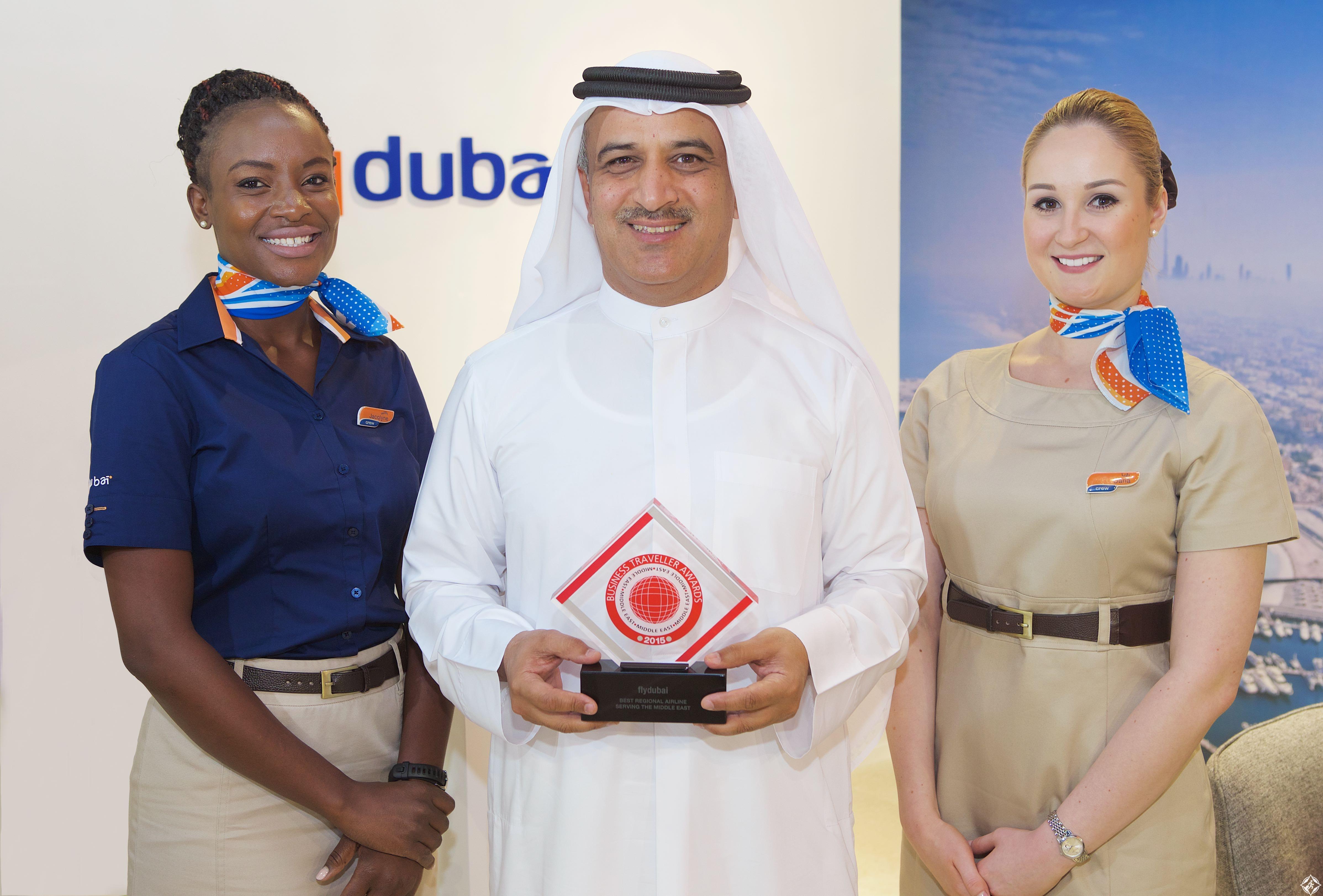 فلاي دبي تحصد جائزة بزنس ترافلر أفضل ناقلة إقليمية