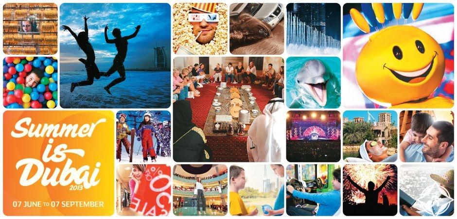 مهرجانات صيف دبي