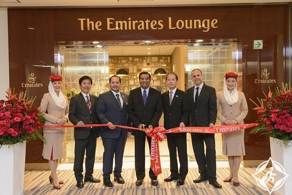 افتتاح طيران الإمارات صالة انتظار ناريتا اليابان