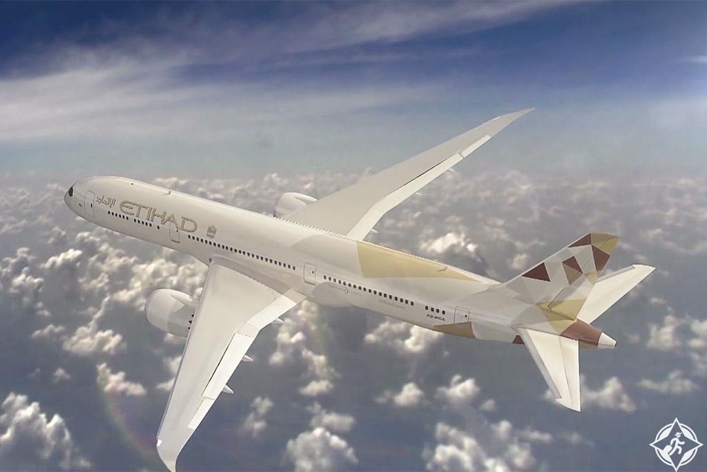 الاتحاد للطيران دريملاينر