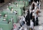 العمرة أغلب الرحلات المتجهة إلى السعودية