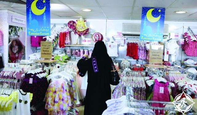 رمضان الشارقة